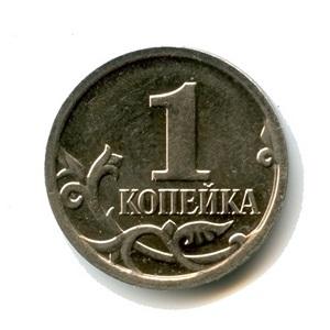 монета копейка фото/4171694_kopeika_moneta_foto (300x300, 24Kb)