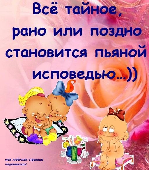 1348466462_www.radionetplus.ru_10 (512x584, 371Kb)