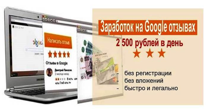 3924376_kak_zarabotat_v_internete (700x367, 33Kb)