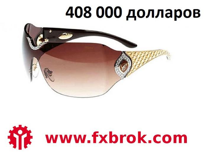 5859943_ExpensiveSunglasses10 (700x517, 67Kb)