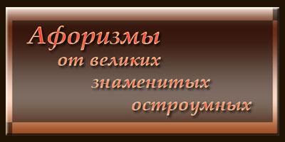 4428840_aforavtor (400x200, 16Kb)