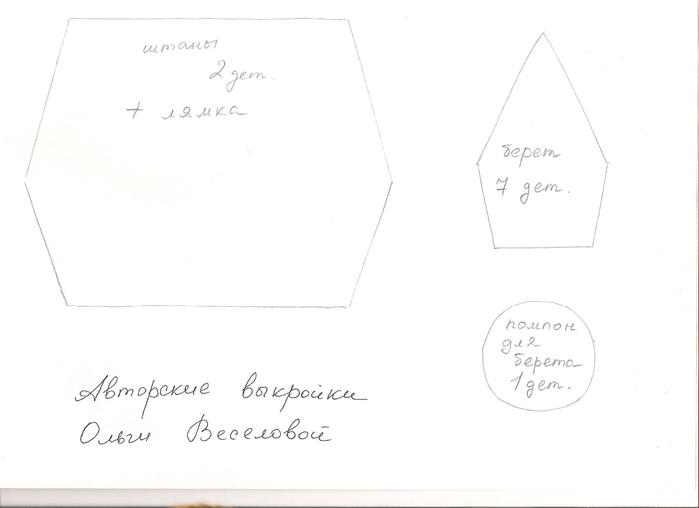 zyeJrIhQOP8 (700x508, 74Kb)