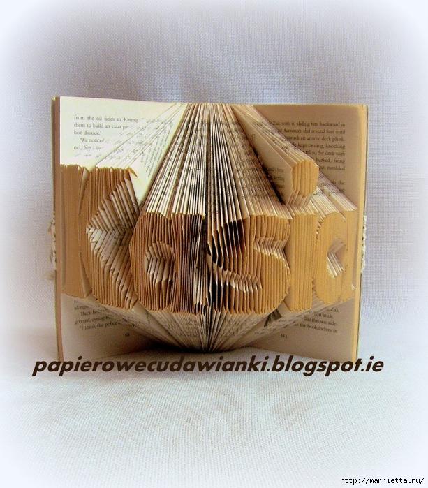 Оригинальные подарки. Оригами из старых книг (2) (613x700, 382Kb)