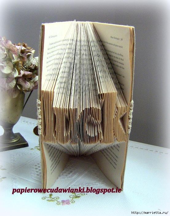 Оригинальные подарки. Оригами из старых книг (8) (553x700, 364Kb)