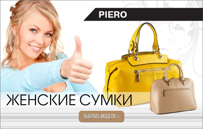 Piero _722x460-722x460 (700x445, 244Kb)