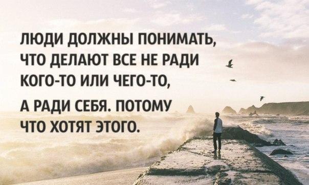 О жизни под лозунгом «Я должен!» (604x362, 46Kb)