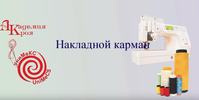 1d604211806f25ec4b1497025e45f45d (200x150, 117Kb)
