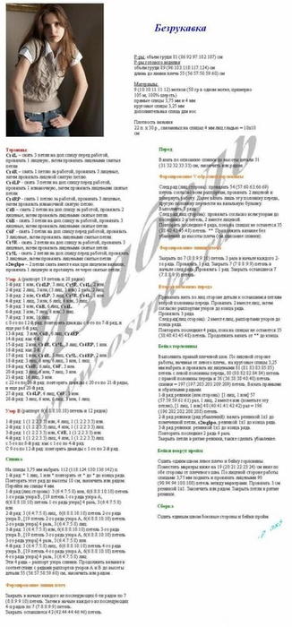 hDLj5U6mMu8 (326x700, 157Kb)