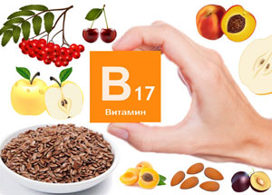 В-каких-продуктах-питания-содержится-витамин-В17 (300x215, 22Kb)
