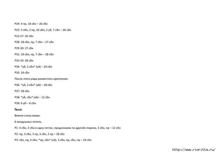 Рї (5) (700x494, 57Kb)