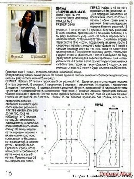wTzUgcfKero (451x600, 89Kb)