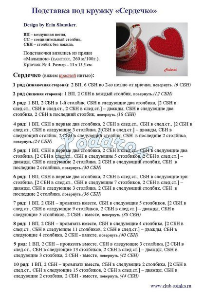 rF8n4076POs (419x604, 84Kb)