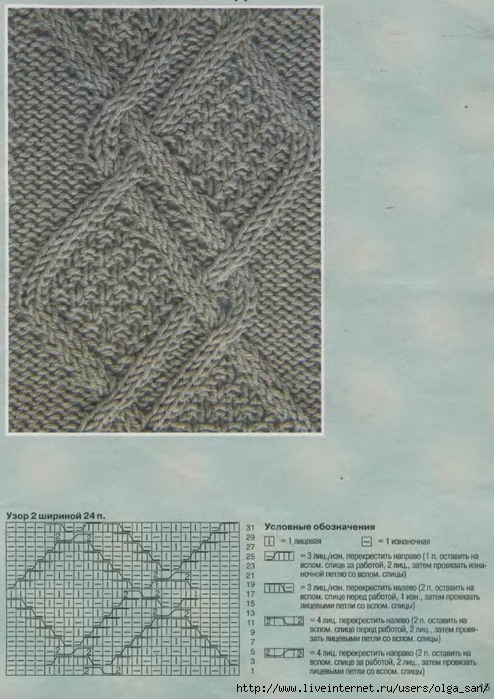 p0016 (494x700, 255Kb)