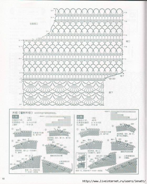 82 (560x700, 330Kb)