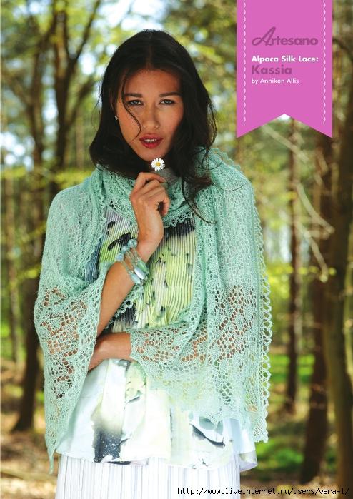 Artesano Alpaca Silk Lace Kassia English hi-res_1 (494x700, 314Kb)