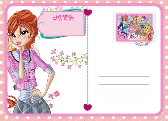 winx_card (2) (700x505, 350Kb)