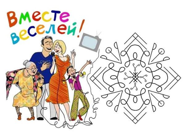 5916975_Stav_dlya_garmonizacii_otnoshenii_v_seme_otnoshenii_mejdy_krovnimi_rodstvennikami_nalajivaet_otnosheniya_so_starshim_pokoleniem (600x430, 79Kb)