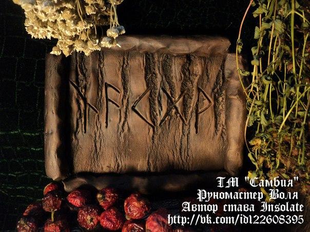 5850402_rynicheskaya_halyava (604x453, 92Kb)