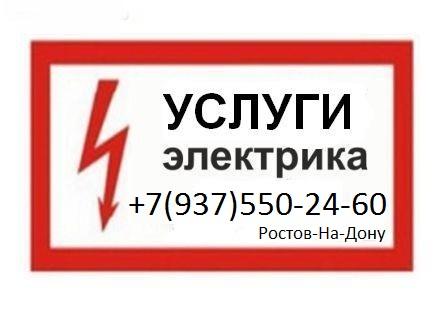 242744_big_1 (448x318, 82Kb)