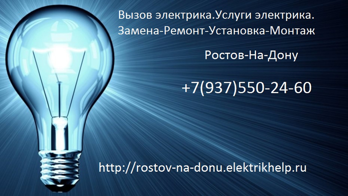 LampSlider5 (700x394, 271Kb)