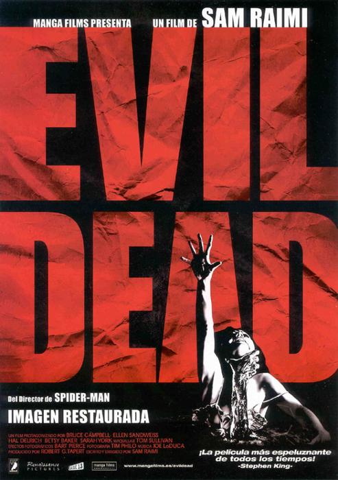 1981kinopoisk.ru-The-Evil-Dead-7667798 (493x700, 423Kb)
