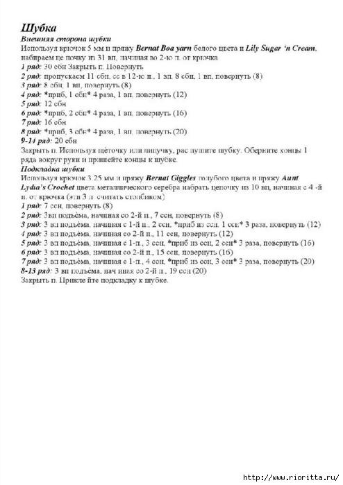Рі (7) (494x700, 133Kb)