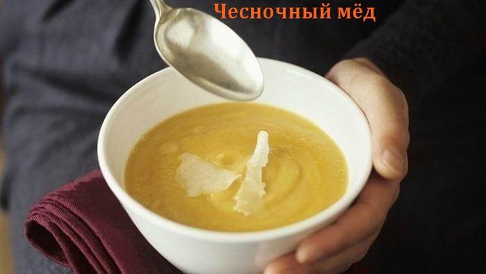 alt=Чесночный мёд для лечения простуды и для профилактики/2835299_Chesnochnii_myod (700x394, 137Kb)