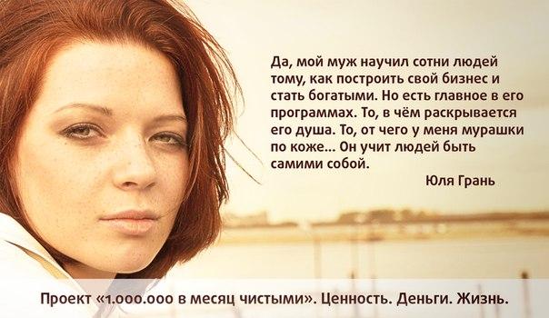 Юлия о своем муже (604x350, 51Kb)