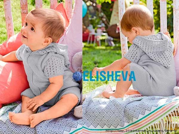 1444930971_kombinezon-dlya-malysha (600x450, 197Kb)