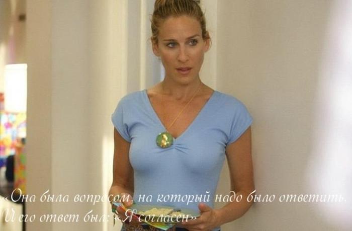 125645117 101615 1307 19 Все наши знания о моде от Кэрри Брэдшоу («Секс в большом городе»)