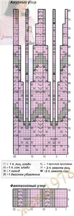 схема (240x700, 170Kb)