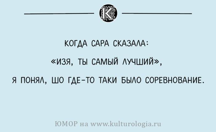 omor-odessa-001 (700x430, 99Kb)