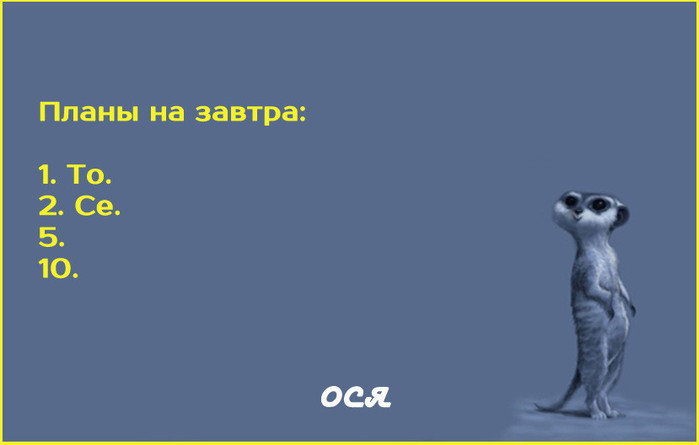 image (53) (700x445, 31Kb)