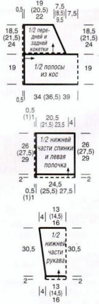 m_050-2 (196x598, 73Kb)