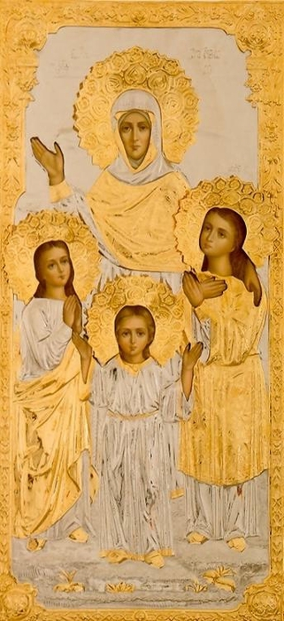 Мученицы Вера, Надежда, Любовь и матерь их София (1) (321x700, 189Kb)