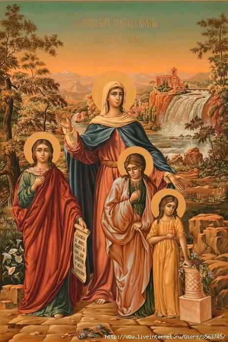 Мученицы Вера, Надежда, Любовь и матерь их София (8) (466x700, 306Kb)