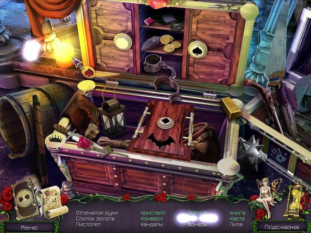 queens-quest-tower-of-darkness-collectors-edition-screenshot0 (640x480, 379Kb)