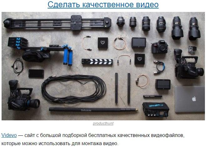 10 простых дизайн-инструментов4 (668x469, 245Kb)