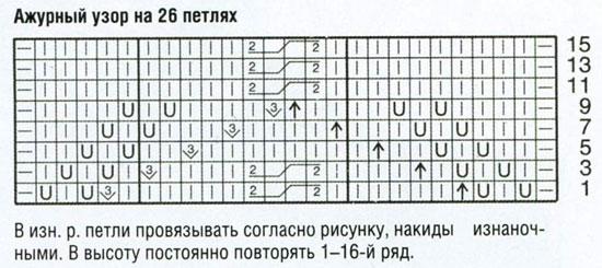 m_046-2 (550x245, 47Kb)