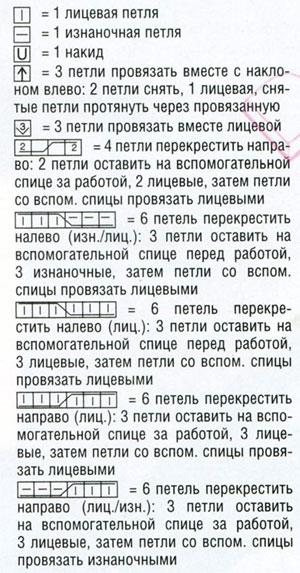 m_046-3 (300x573, 70Kb)