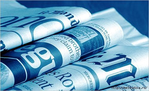 1436776880_gazety (500x305, 133Kb)