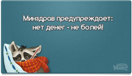 image (548x315, 35Kb)