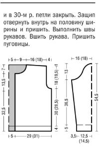Fiksavimas.PNG1 (207x300, 23Kb)