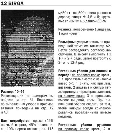 Fiksavimas (403x469, 145Kb)