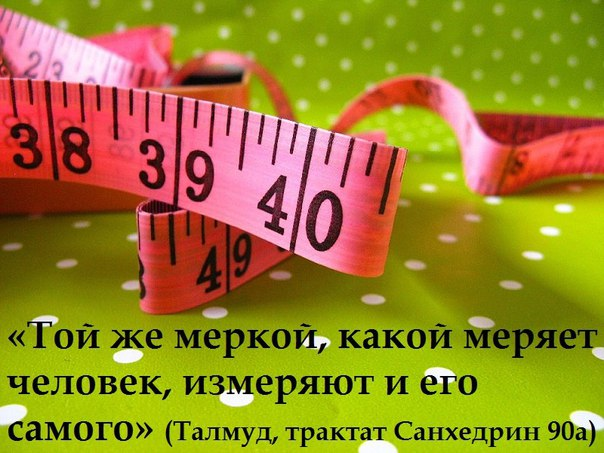 4638534_eHE4I8BssT0 (604x453, 71Kb)
