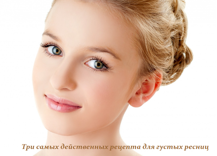 1445243453_Tri_samuyh_deystvennuyh_recepta_dlya_gustuyh_resnic (700x502, 329Kb)