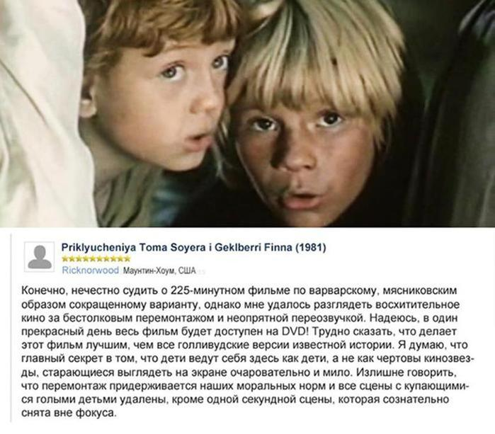 20 иностранцев, которые жестко высказались о российском кино