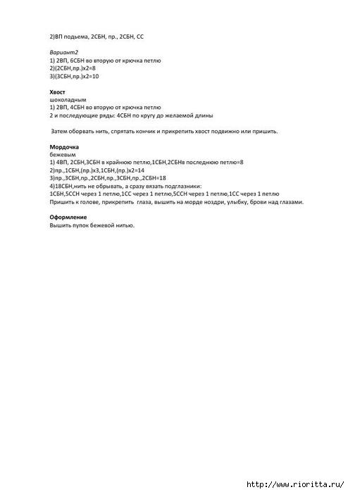 obezyanka_malyutka[1]_003 (494x700, 60Kb)