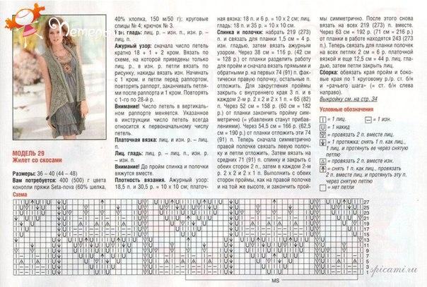 0 (604x407, 86Kb)