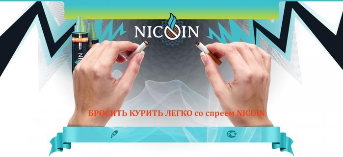 2835299_BROSIT_KYRIT_LEGKO_so_spreem_NICOIN (700x321, 133Kb)